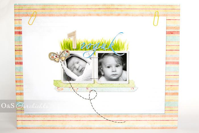 Десткая фотокнига Машенька 1 годик