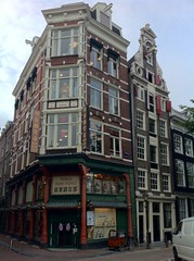 Chinese architecture Amsterdam style