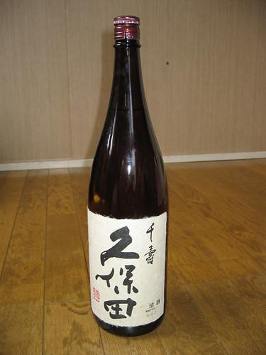 清酒「久保田」 08.6.15 by Poran111