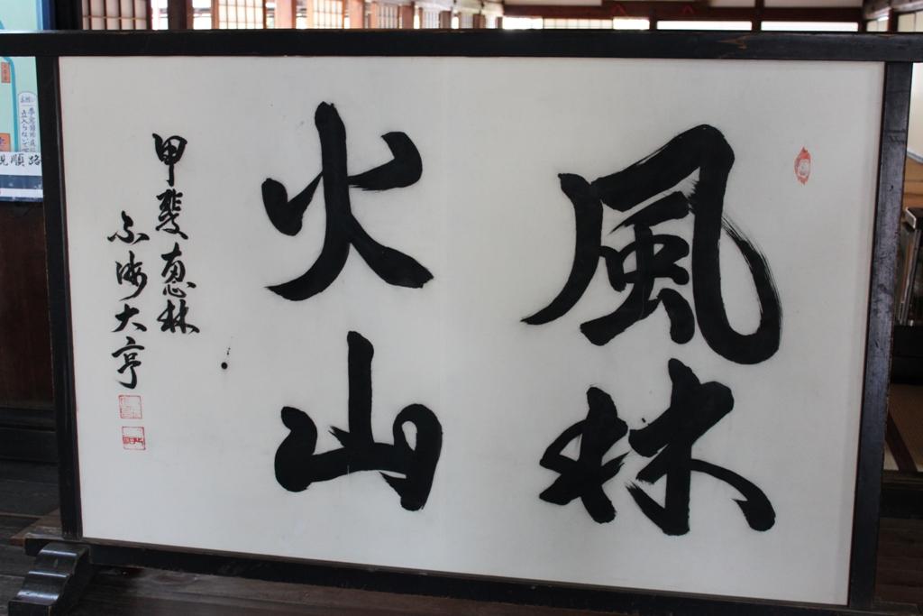 Sakura tour in Yamanashi (18)