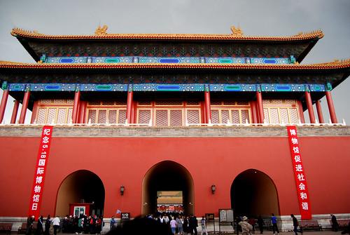 r77 - Shenwu Gate