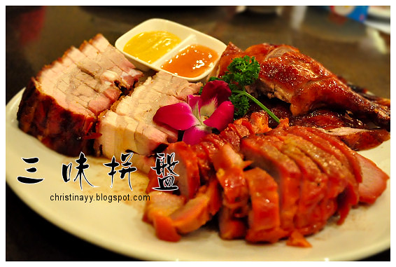 RiverFire Trip: Landmark Chinese Restaurant