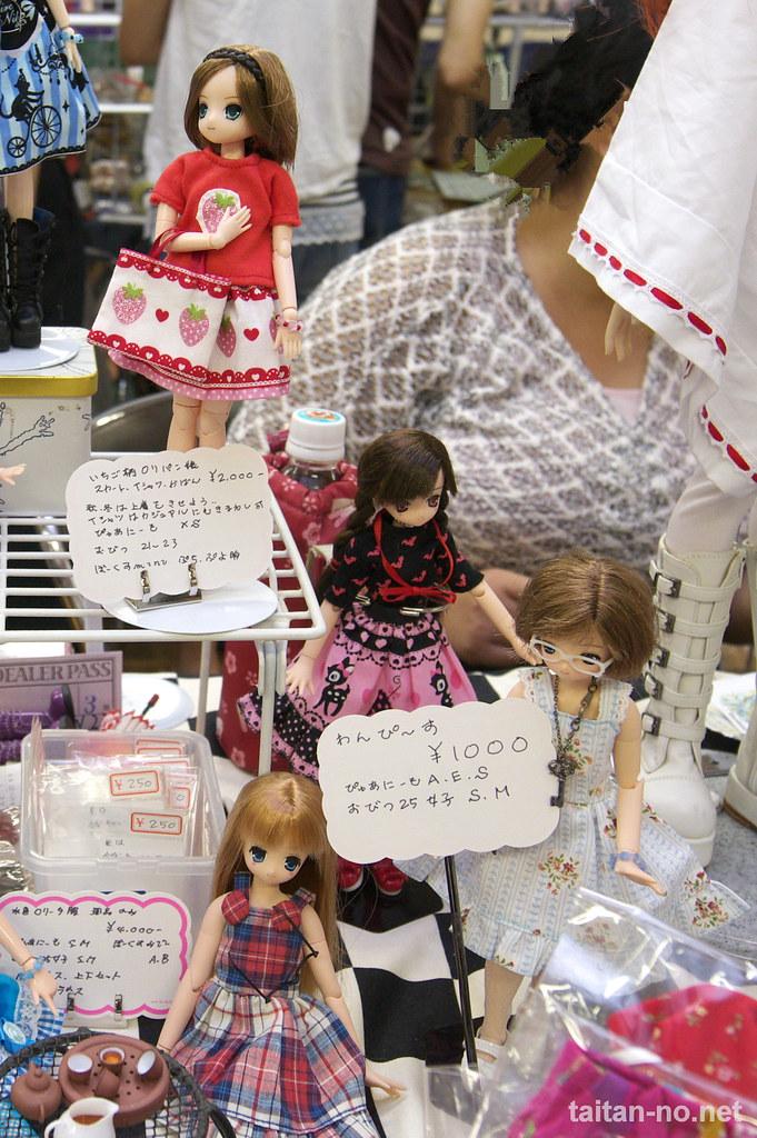 DollShow29-DSC_8212