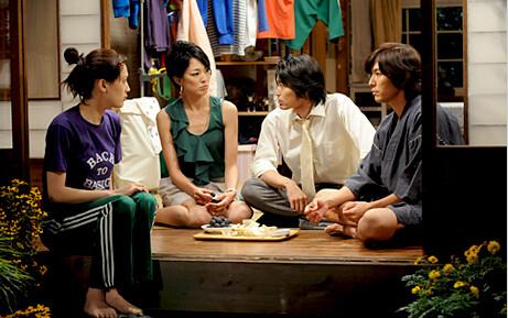Lady Jan's Neverland: I Love Japanese Drama