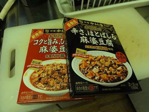 麻婆豆腐を創ってみる