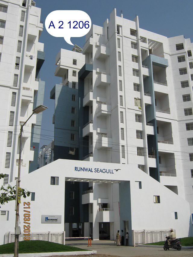 Runwal Seagull, Handewadi Road, Hadapsar, Pune 411 028 - Flat No A 2 1206 & Main Entrance