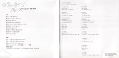 Teenage Blues LE Booklet Pgs 01-02.jpg