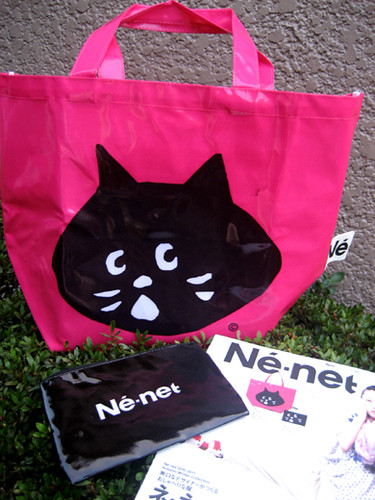 Ne-net 2010-2011 Autumn/Winter Collection MAGAZINE
