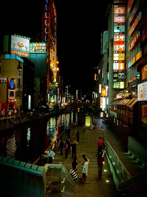 今日の写真 No.27 – 道頓堀/iPhone4 + LOMO