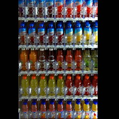 Extinction Burst (Kozology (away here and there)) Tags: canon rainbow energy machine pop drinks psychology behaviour replenishment skinnerbox extiction vanagram kozology exticntionburst