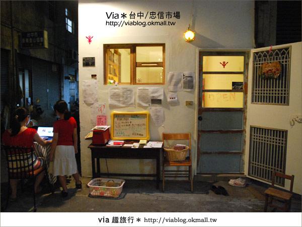 【台中一日遊】台中忠信市場~老舊市場玩出新魅力!5