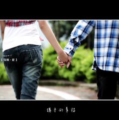[  ]- () Tags: travel love girl rainbow model nikon asia young taiwan jeans teen taichung dennis   2010    d90