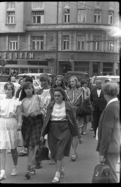 Москва 1984/ 1985
