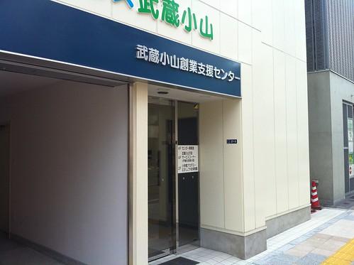 20101003_02