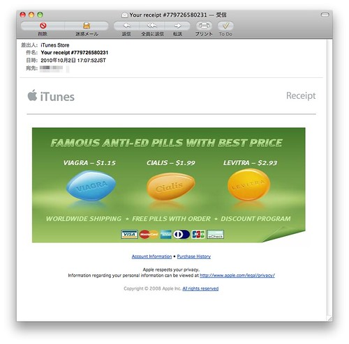 iTunes Store VIAGRA SPAM