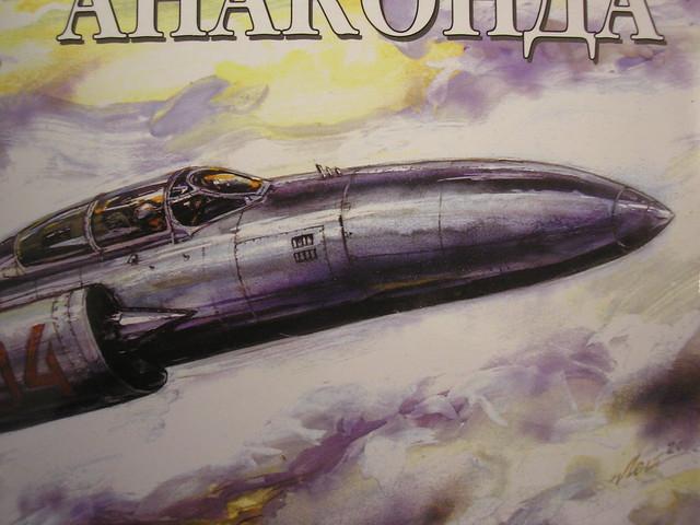Lavochkin LA  250 Anaconda. Le diorama 5047999739_8bc091ebd9_z
