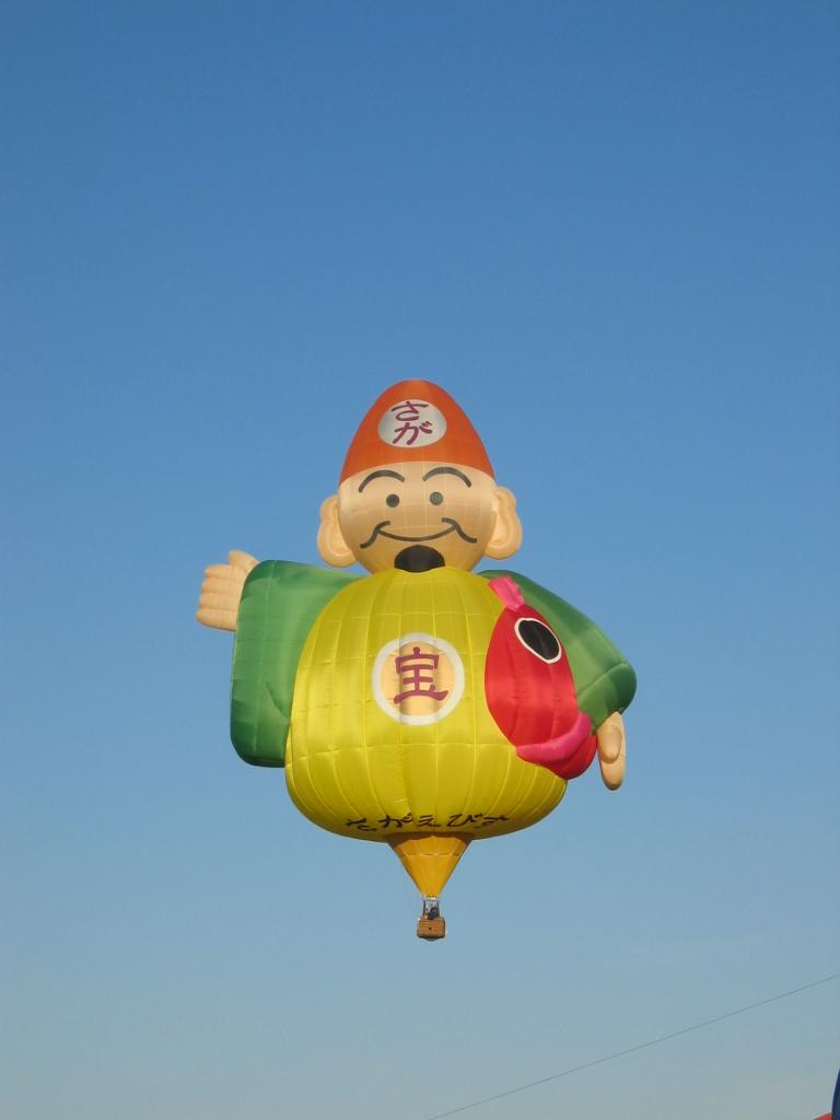 Chinese Balloon 2