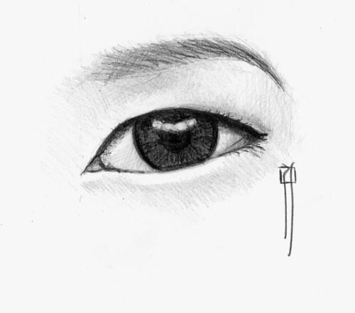 asian eye