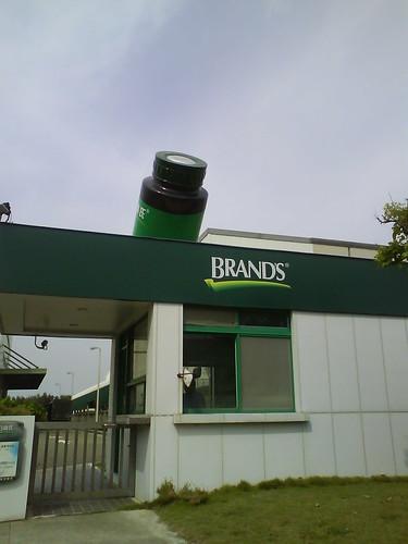 白蘭氏博物館(1)