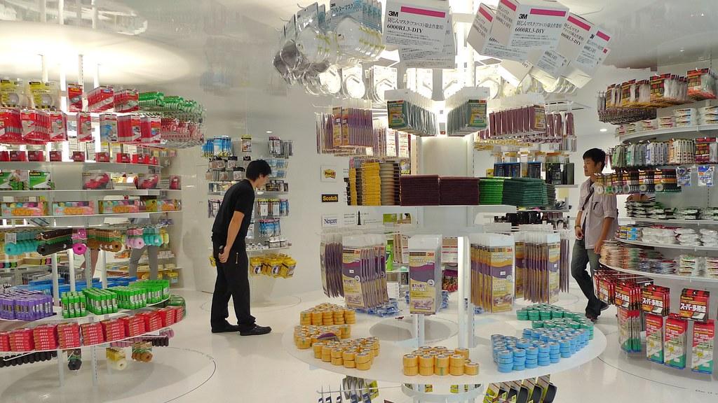 3M Shop Supplies