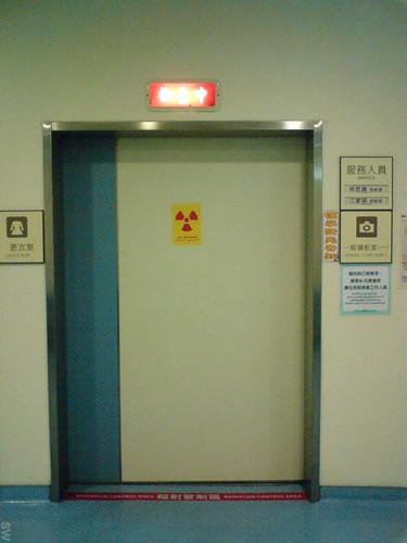 梧棲童綜合醫院 - 25