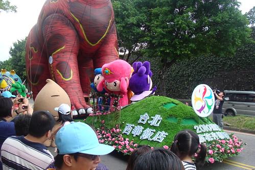 雙十國慶台北花博會花車遊行