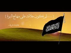 الصائم القرآن والسنة الصائم القائم