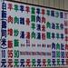 食-府城-20100917-阿福羊肉