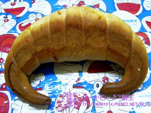 福美軒餅鋪