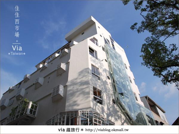 【台南住宿】佳佳西市場旅店~充滿特色的風格旅店!4
