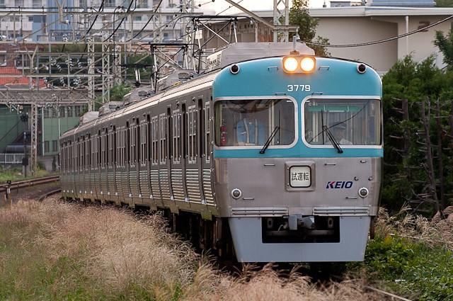 京王電鉄井の頭線3000系3029F 試運転 – 2010年10月13日