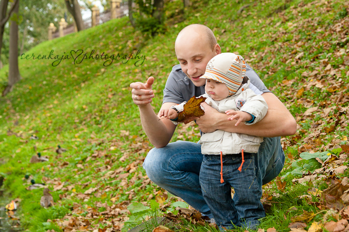Осенняя фотосессия в парке. Андрюша с папой