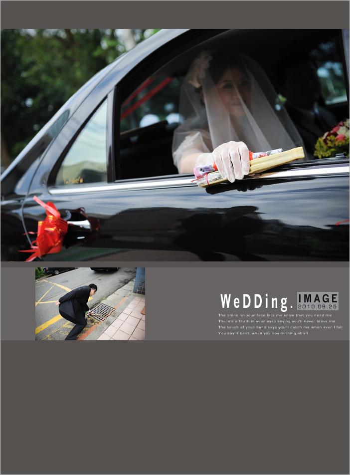 20100925book23