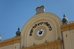 Synagogue of Pécs - Hungary (Emmanuel Dyan) Tags: europe hungary synagogue easterneurope pécs jewishculture