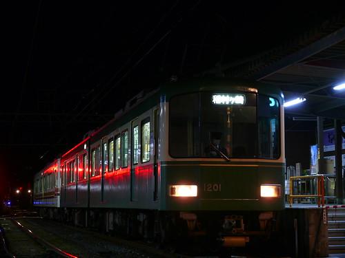 江ノ電1201F+1501F稲村ヶ崎行き最終電車@長谷