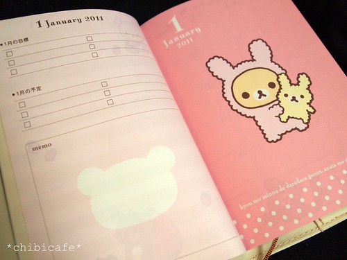 2011年用リラックマ手帳 月の目標