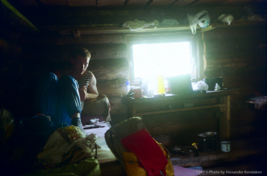 На заслуженном отдыхе 1997 © Photo by Alexander Kondakov