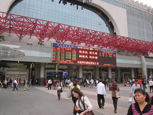 Shenzhen Railway Station