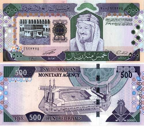 Forex exchange rate in saudi arabia - Rushabh forex services