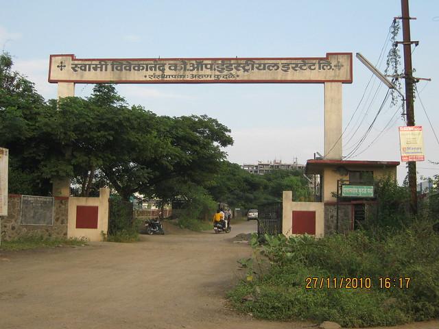Visit to Kumar Pebble Park, Handewadi Road, Hadapsar Pune IMG_4223