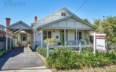 17 Thorne Street, Wagga Wagga NSW
