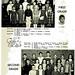 Akeley School Annual 1965 img024