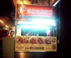 https://foursquare.com/v/rock-cafe/4b6d2300f964a52069682ce3 #food #travel #holiday #outdoor #Asia #Malaysia #selangor #petalingjaya #美食 #旅行 #度假 #外景 #亚洲 #马来西亚 #八打灵再也 (soonlung81) Tags: outdoor 度假 马来西亚 malaysia petalingjaya holiday 旅行 亚洲 selangor 美食 food 外景 八打灵再也 asia travel