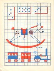 n1 cahier dessin carreau p23
