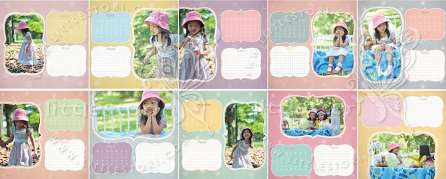 Sweet Calendar2_s