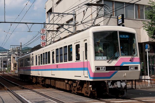 叡山電鉄デオ800