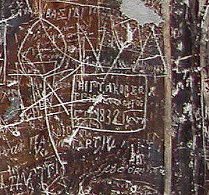 DSCN0265 Sumela, graffiti en grec daté 1832