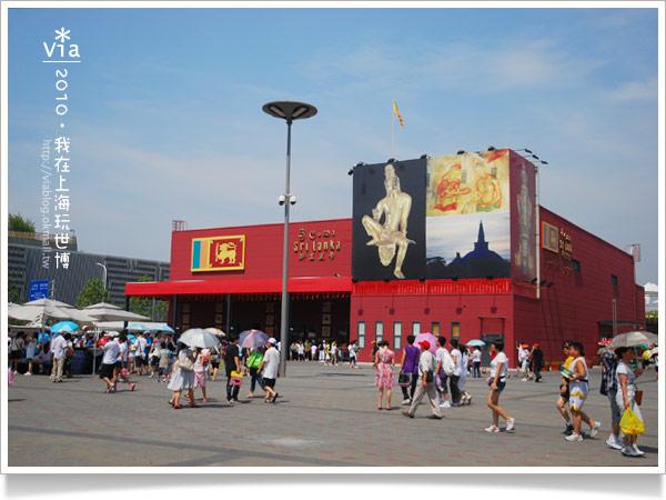 【2010上海世博會】Via帶你玩~浦東A、C片區國家館!14