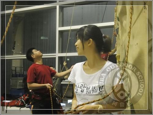 九月百香QQ杯攀岩賽124