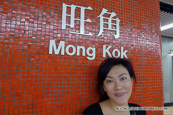 Mongkok Station, on our way back to Tsim Sha Tsui